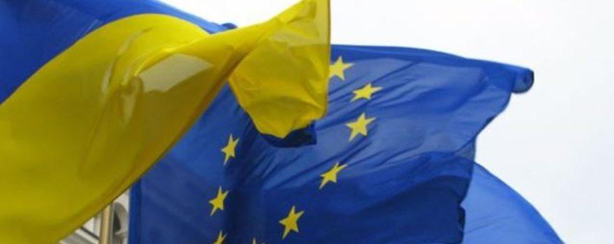 Представництво ЄС в Україні запрошує молодь до участі в конкурсах