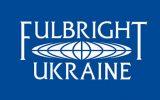 Оголошено конкурс на отримання магістерських стипендій  Fulbright Graduate Student Program