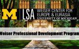 Стипендіальна програма професійного розвитку  Weiser Professional Development Program