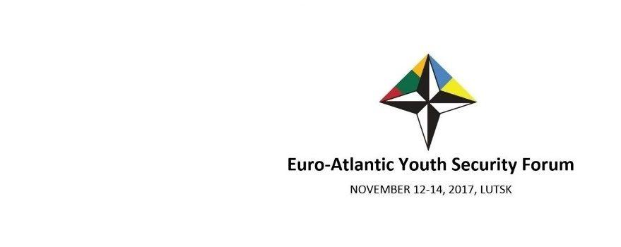 Запрошуємо студентів з Волинської, Львівської і Рівненської областей до участі в Молодіжному євроатлантичному безпековому форумі