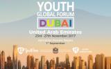 Глобальний молодіжний форум 2017 Дубаї, ОАЕ