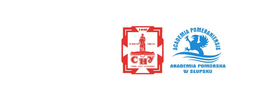 """Програма """"Семестрового обміну"""" з Поморською Академією в Слупську"""
