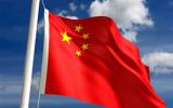 Уряд Китайської Народної Республіки надав громадянам України стипендії на 2018-2019 навчальний рік