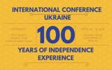 """Міжнародна наукова конференція """"Україна: 100 років досвіду незалежності"""""""