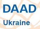 Конкурс на стипендії DAAD для студентів, аспірантів та вчених